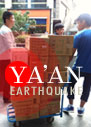 Image for Dahlin Group Assists in the Ya'an Earthquake Disaster Relief Effort